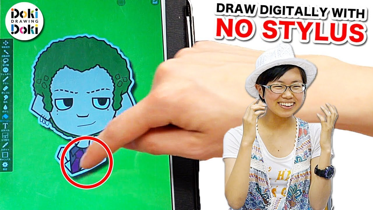 how to draw digital art without a tablet